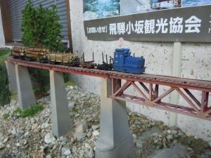6月23日森林鉄道研究会_002