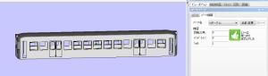SN00063