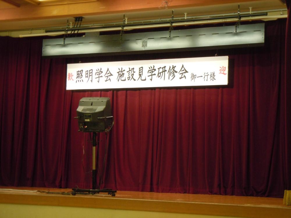 3月10・11日名古屋へ_125
