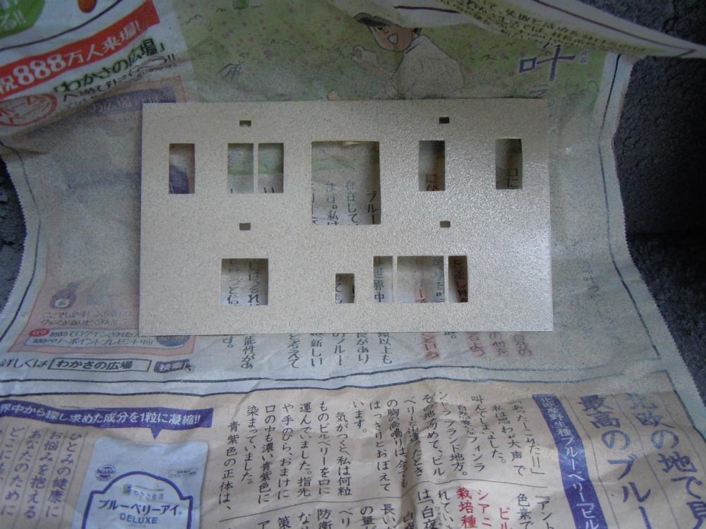 8月3日まで新藤枝駅舎_003